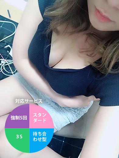 北条 綾乃(ホウジョウアヤノ)