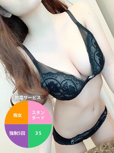 乙梨 辺恋(オトナシ ヘレン)