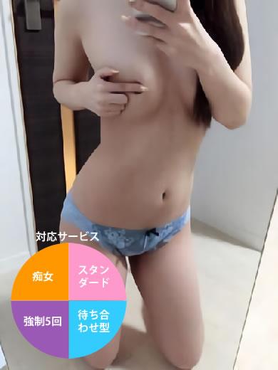 大沢 美佐江(オオサワ ミサエ)